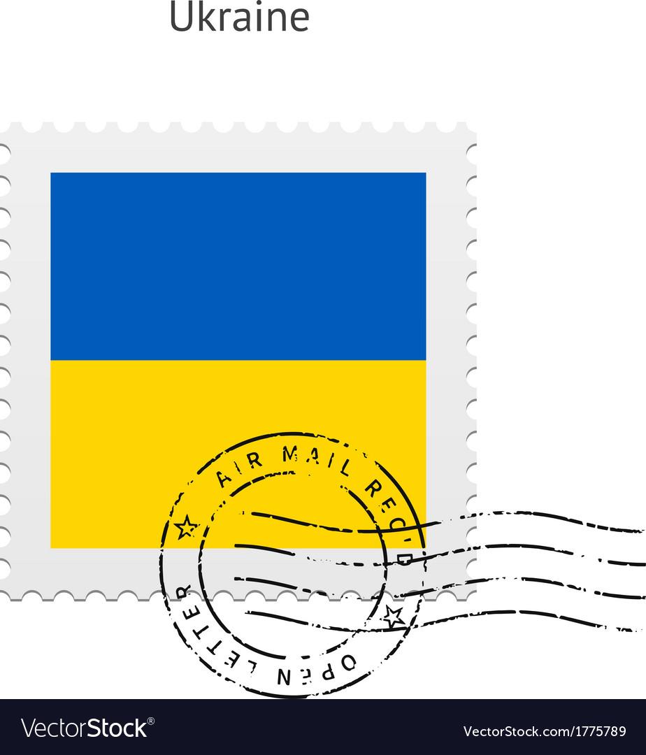 Ukraine flag postage stamp vector | Price: 1 Credit (USD $1)