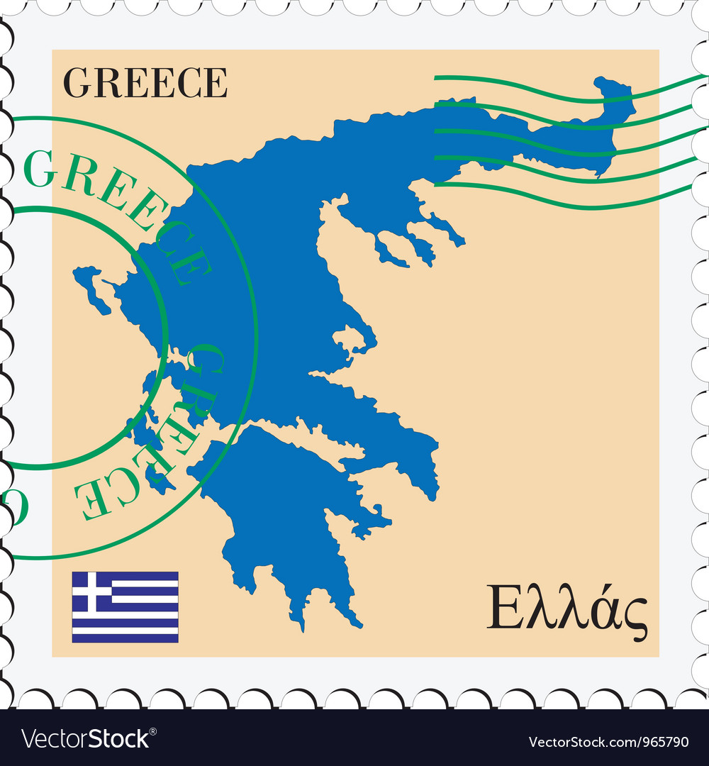 Mail to-from greece vector | Price: 1 Credit (USD $1)