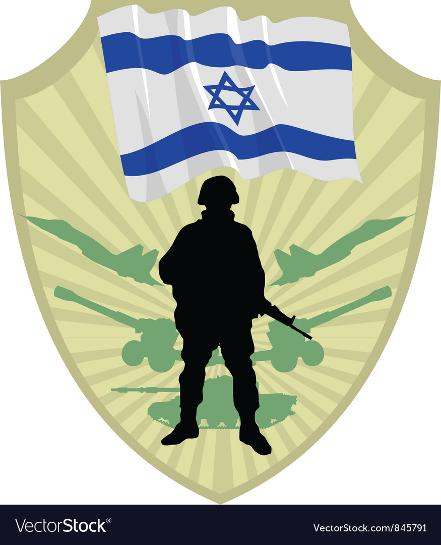 Army of israel vector | Price: 1 Credit (USD $1)