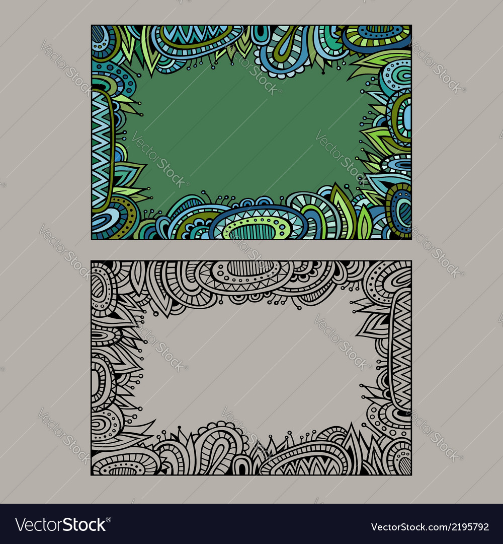 Abstract decorative ethnic border set vector | Price: 1 Credit (USD $1)