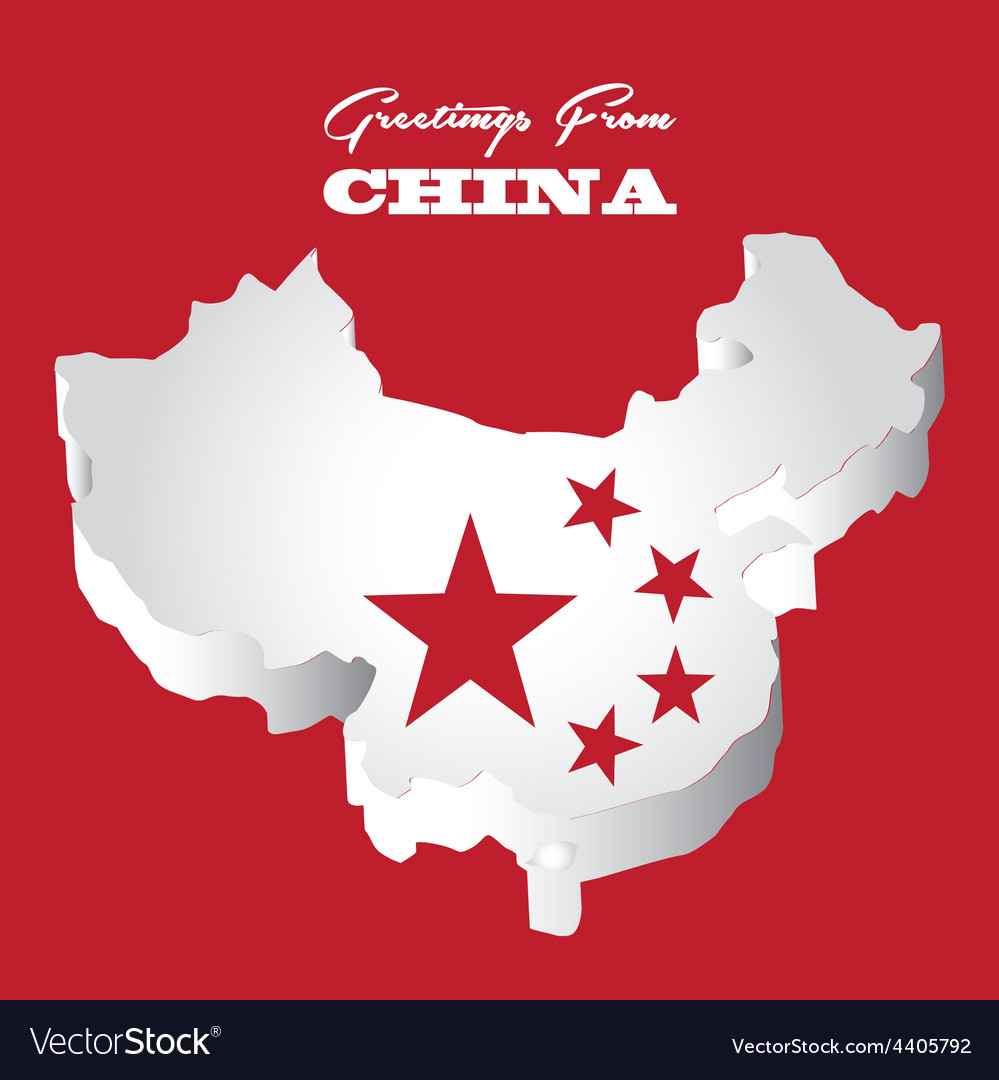 China concept vector | Price: 1 Credit (USD $1)