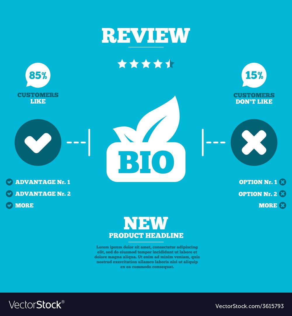 Bio product sign icon leaf symbol vector | Price: 1 Credit (USD $1)