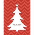 Colorful ikat chevron christmas tree silhouette vector