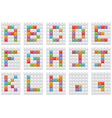 Square alphabet on white set 1 vector