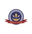Marine forces emblem vector