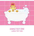 Giraffe bathing pink vector