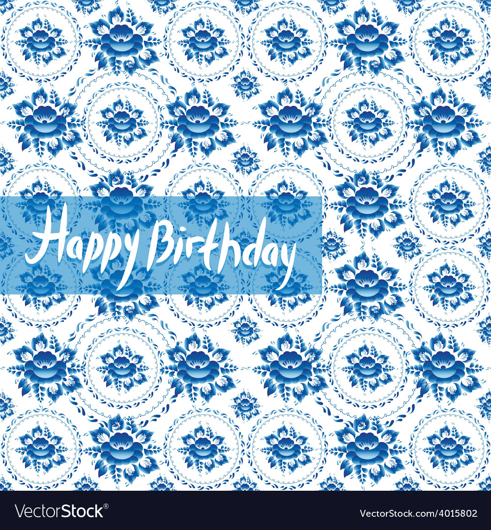Happy birthday card vintage shabby chic pattern vector | Price: 1 Credit (USD $1)