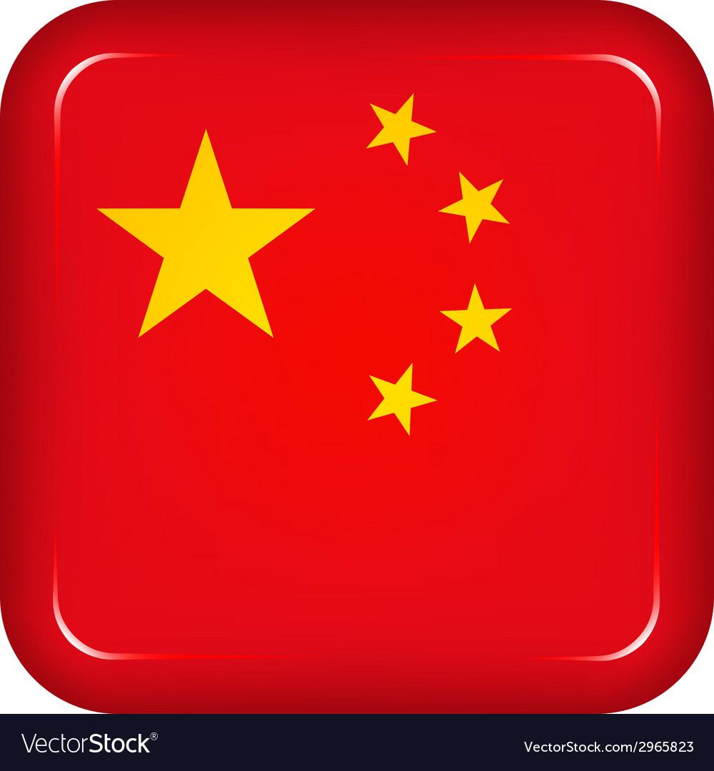China flag vector | Price: 1 Credit (USD $1)