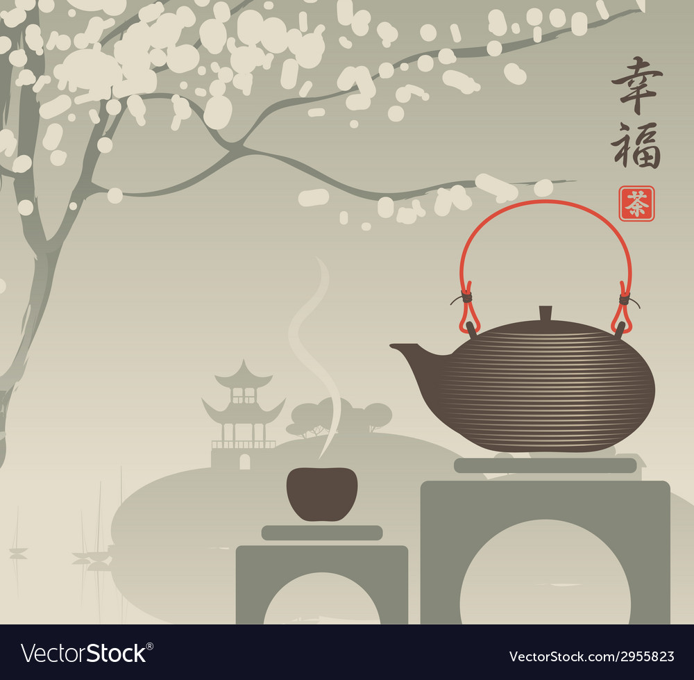 China tea vector | Price: 1 Credit (USD $1)