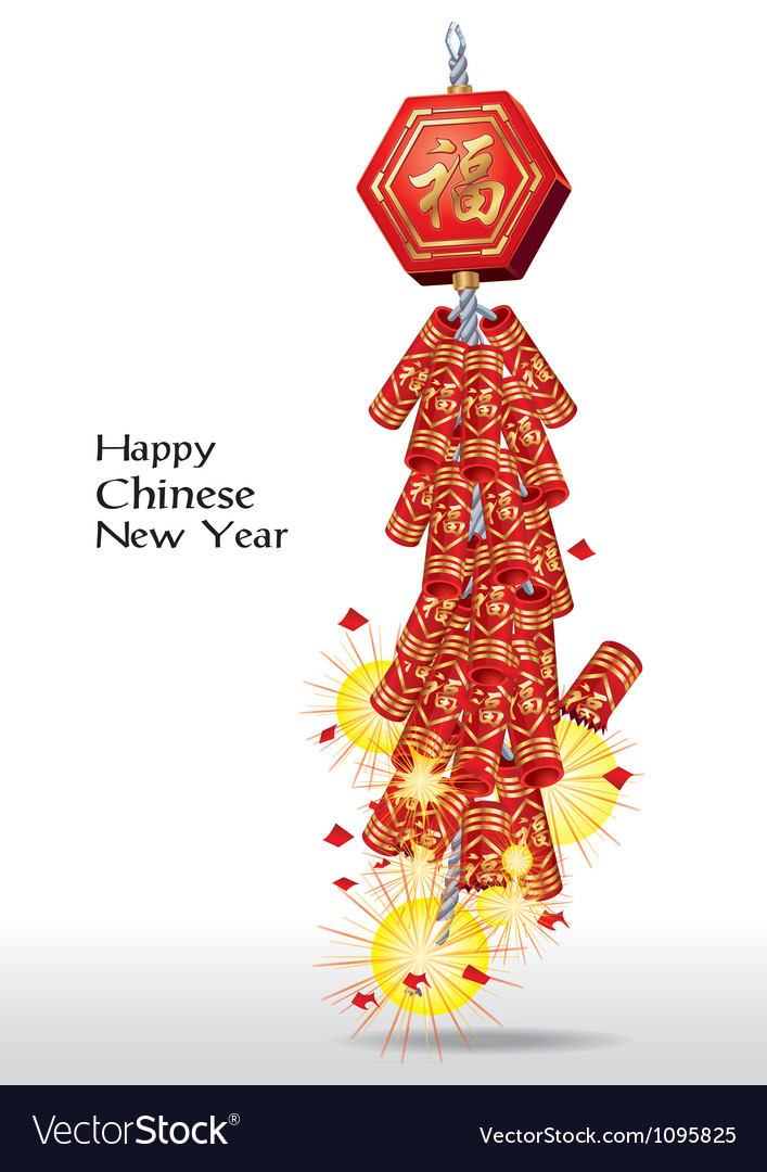 Red firecrackers for chinese new year vector | Price: 1 Credit (USD $1)