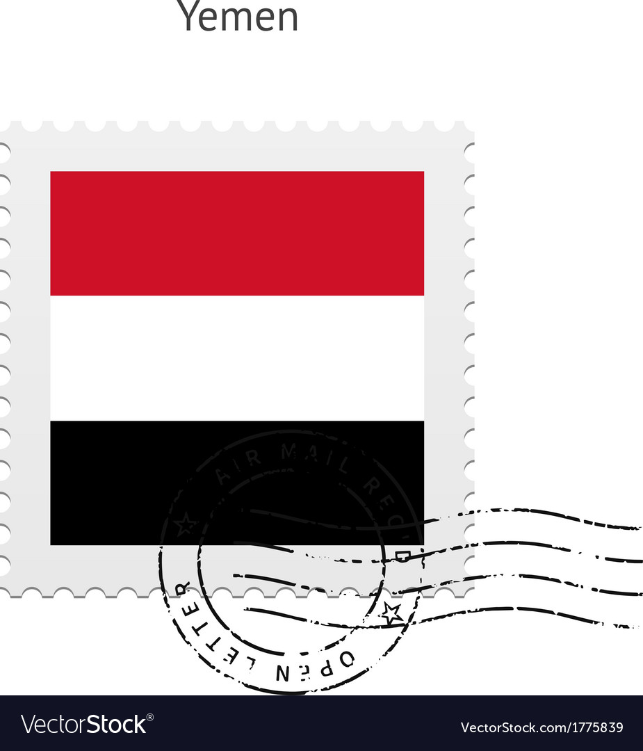 Yemen flag postage stamp vector | Price: 1 Credit (USD $1)