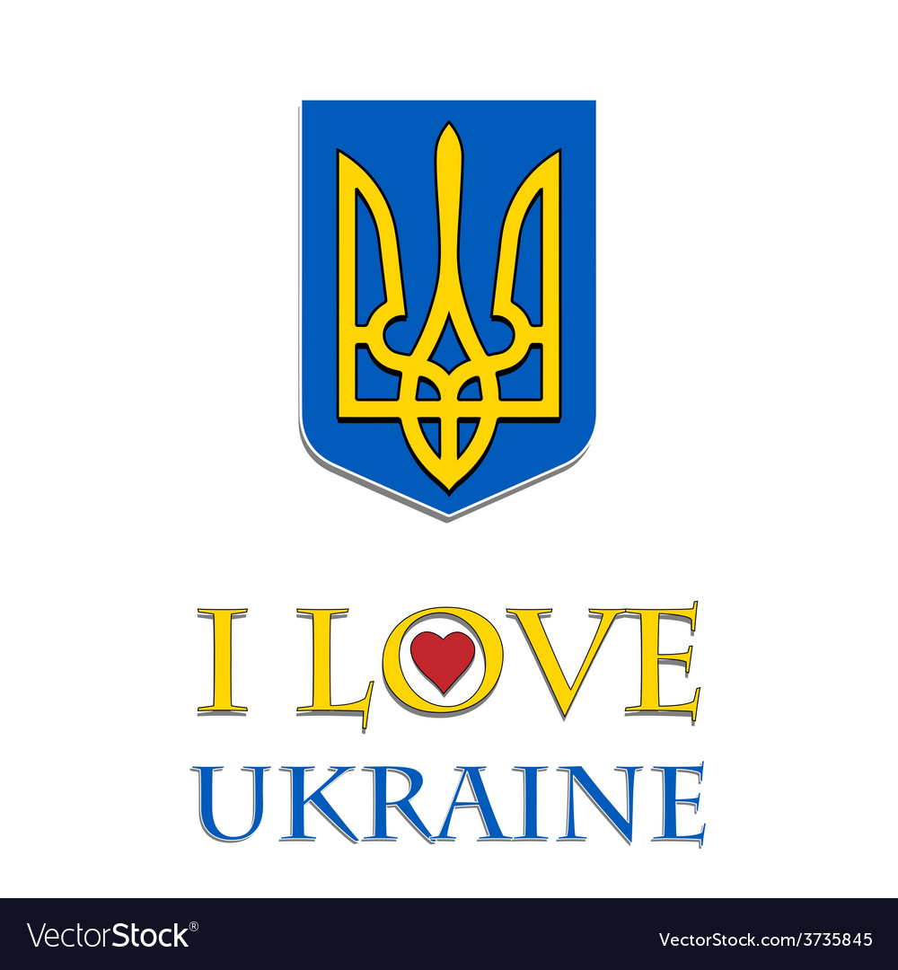 I love ukraine stylish vector | Price: 1 Credit (USD $1)