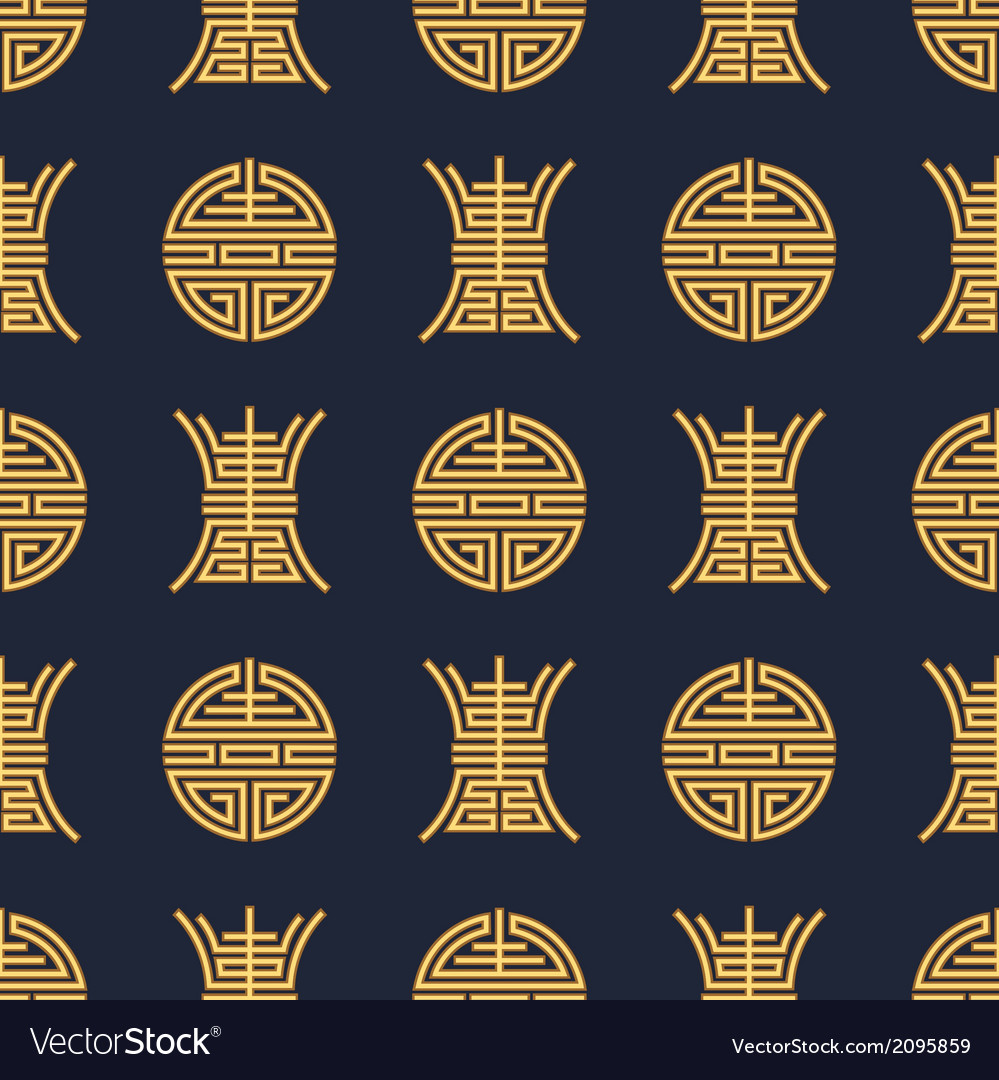Seamless chinese character longevity pattern vector