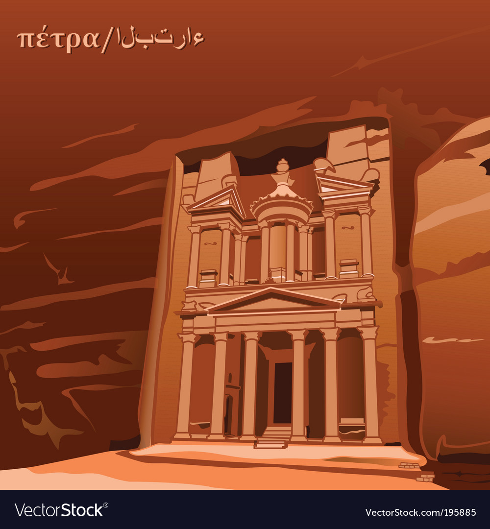 Petra city in jordan vector | Price: 3 Credit (USD $3)