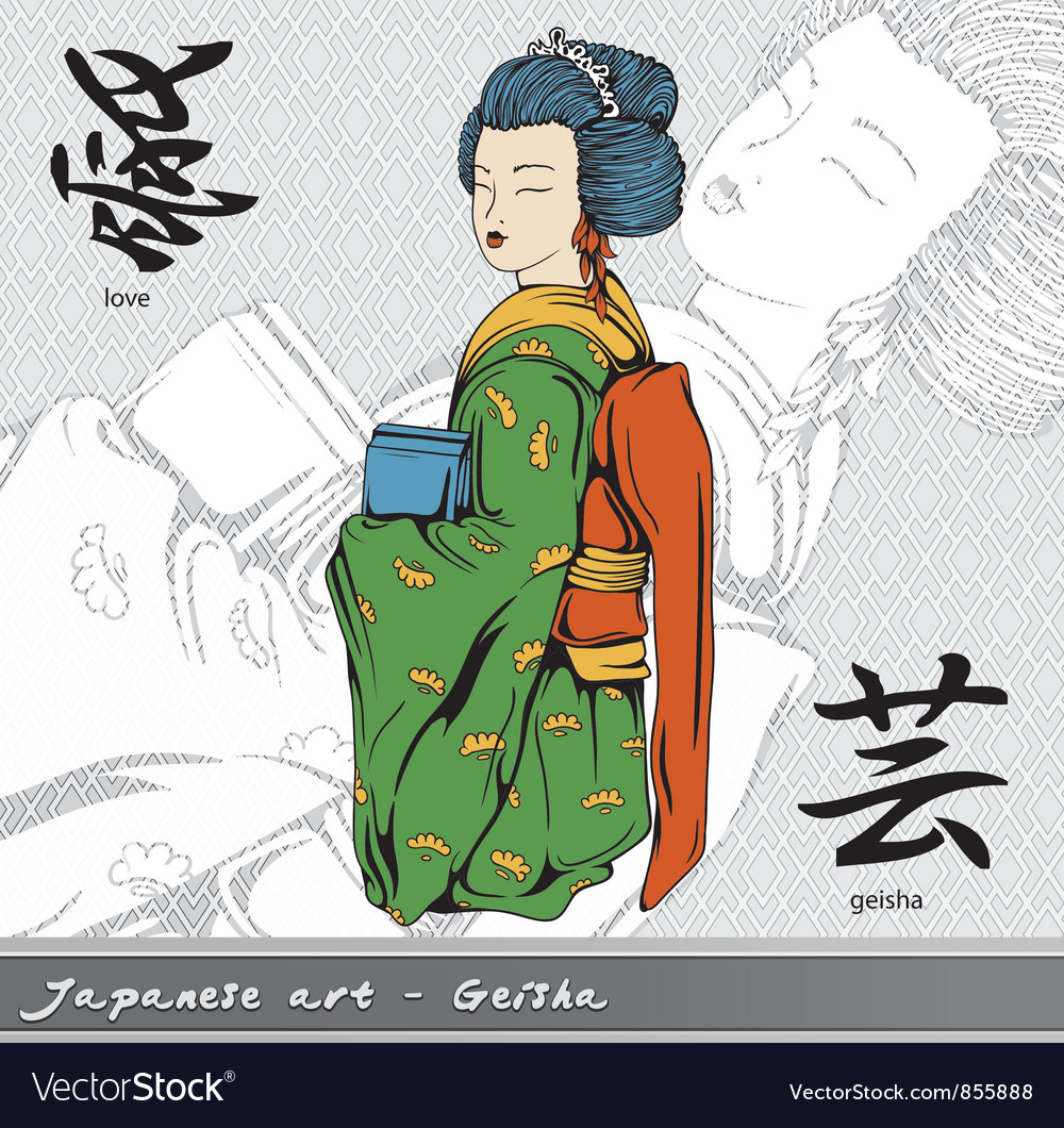 Geisha with kanji vector | Price: 3 Credit (USD $3)