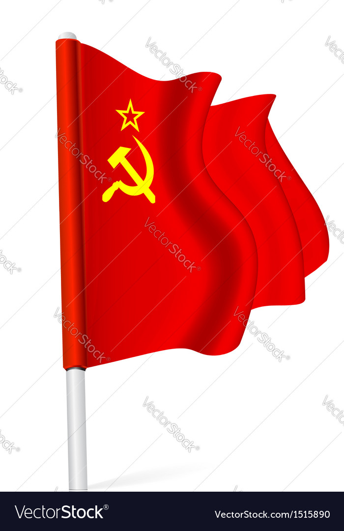 Flag of the ussr vector | Price: 1 Credit (USD $1)