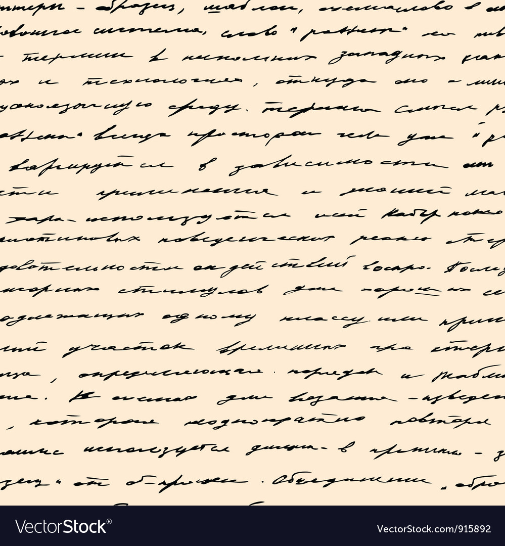 Hand written text seamless background vector | Price: 1 Credit (USD $1)