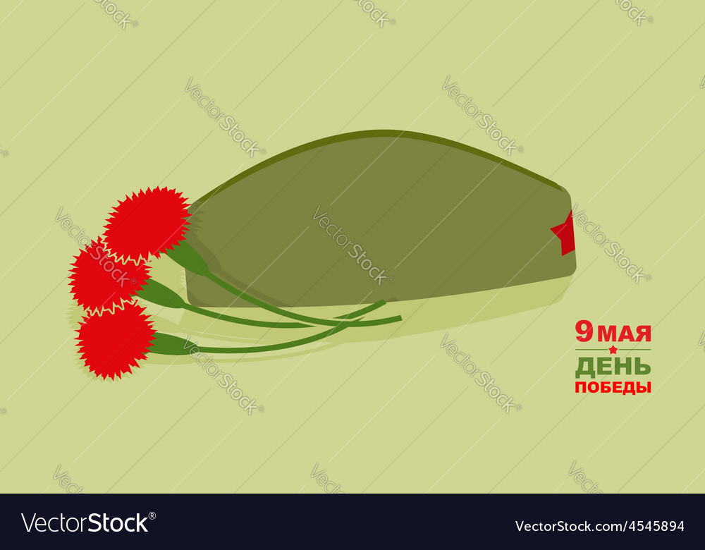 9 may service cap with flowers grief vector