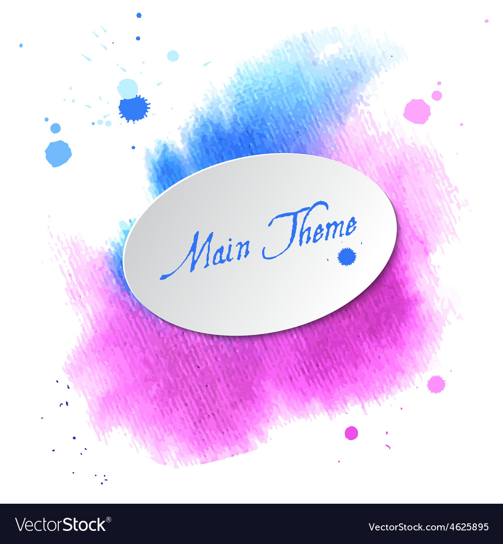 Watercolor design element pink-blue spot for the vector | Price: 1 Credit (USD $1)
