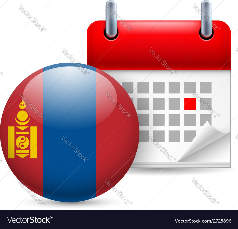 Icon of national day in mongolia vector | Price: 1 Credit (USD $1)