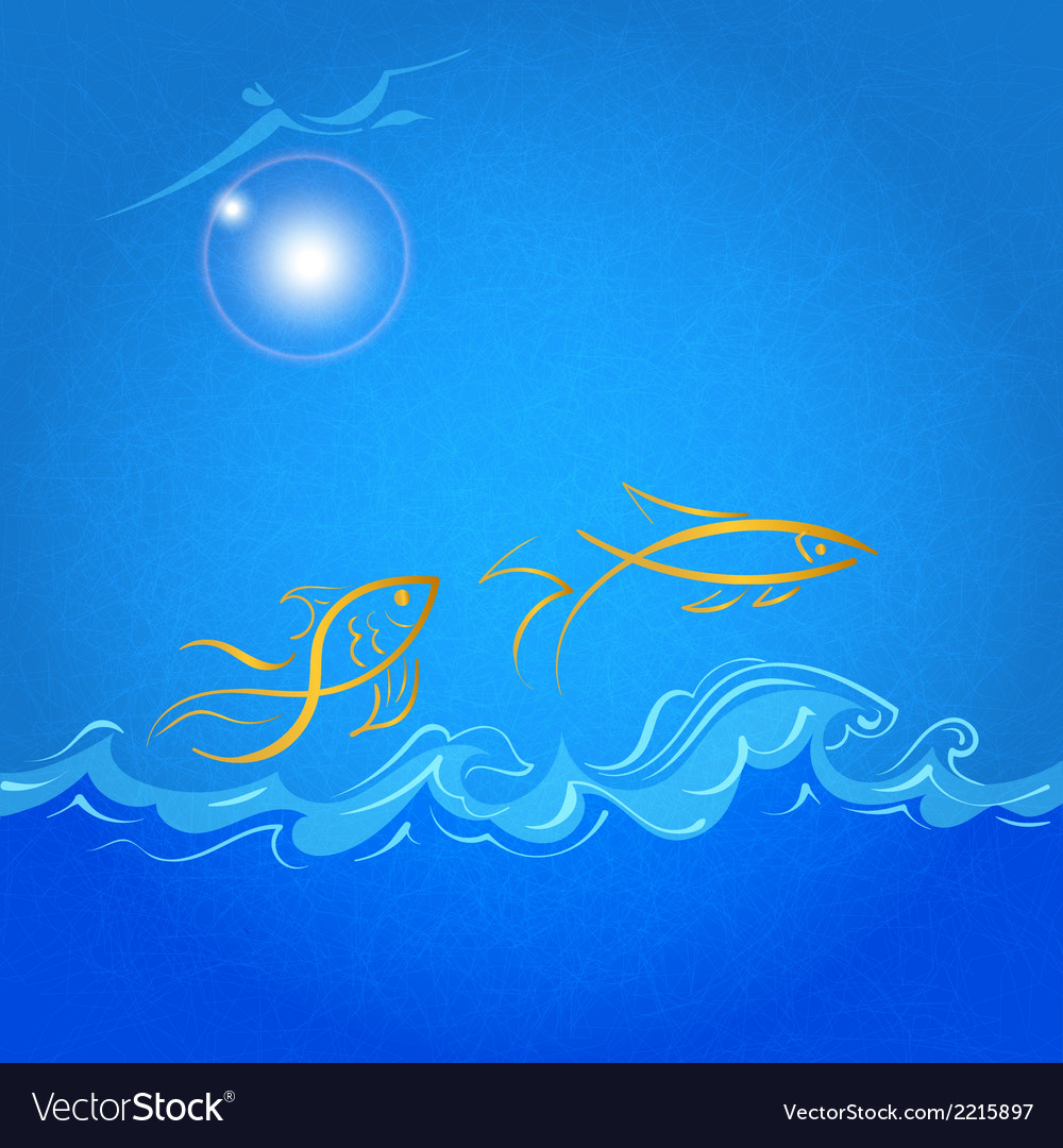 Abstract sea and fish with screamed background vector | Price: 1 Credit (USD $1)
