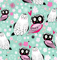 Stok vektor fabulous owlss vector