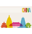 Travel china destination landmarks skyline vector