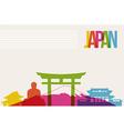 Travel japan destination landmarks skyline vector