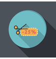 Paper flat icon discount coupon with scissors vector