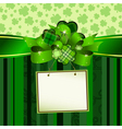 St patrick's background vector