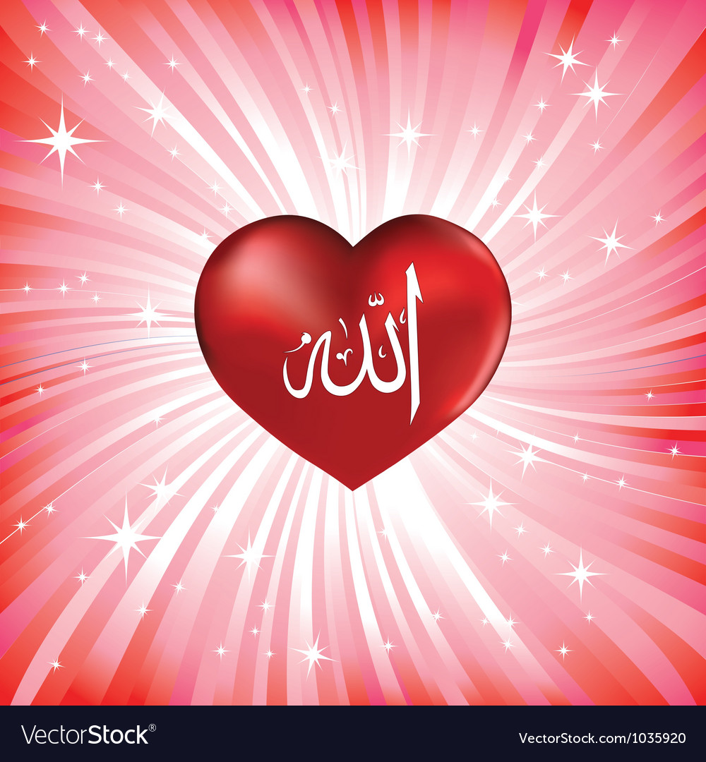 Heart as islam symbol of love to muslim allah vector | Price: 1 Credit (USD $1)