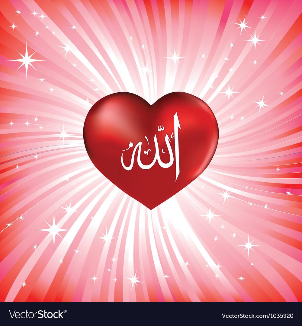 Heart as islam symbol of love to muslim allah vector | Price: 1 Credit (USD $1)