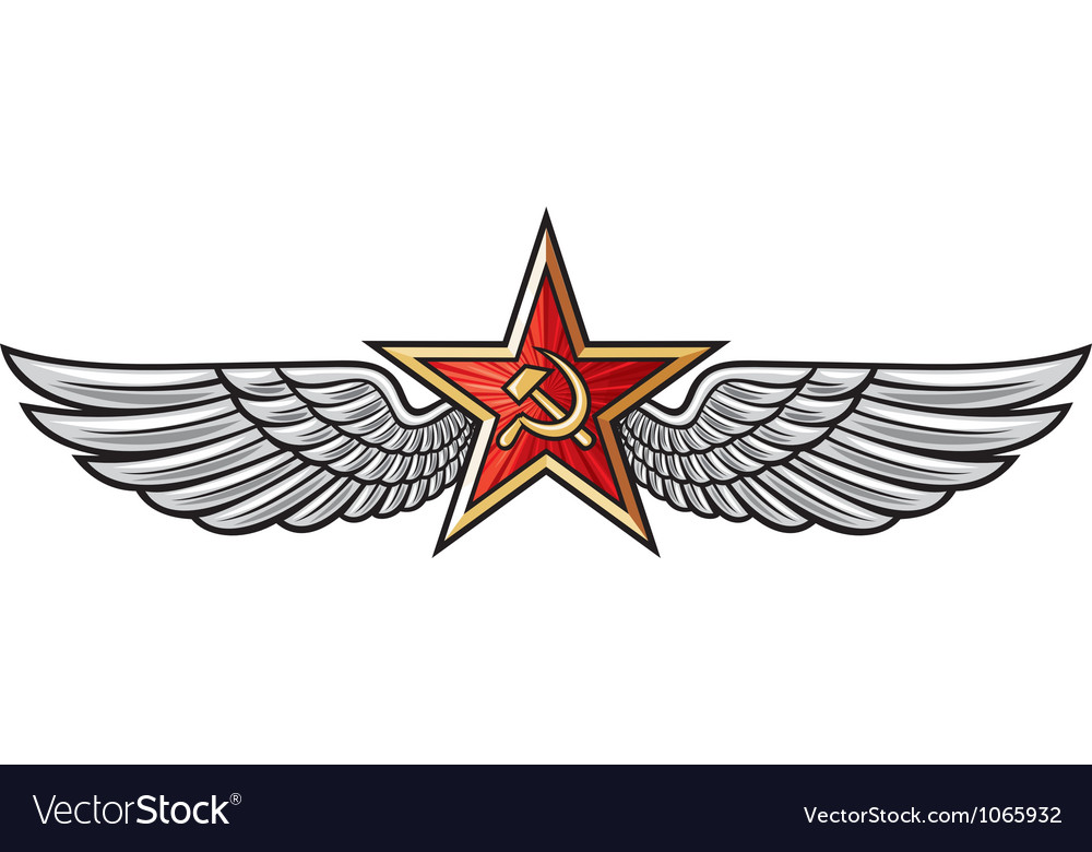 Ussr star and wings vector | Price: 1 Credit (USD $1)