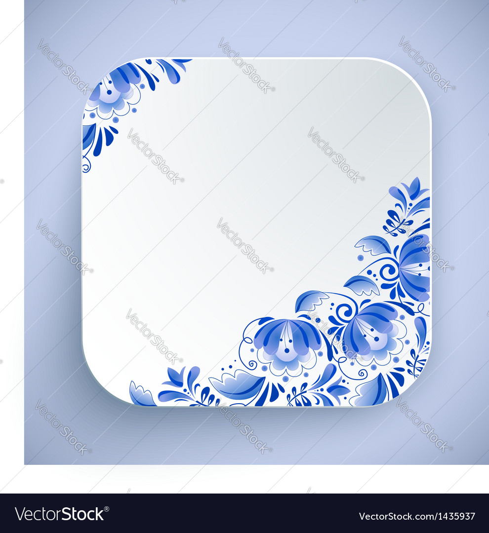 White rounded square icon with floral ornament vector | Price: 1 Credit (USD $1)