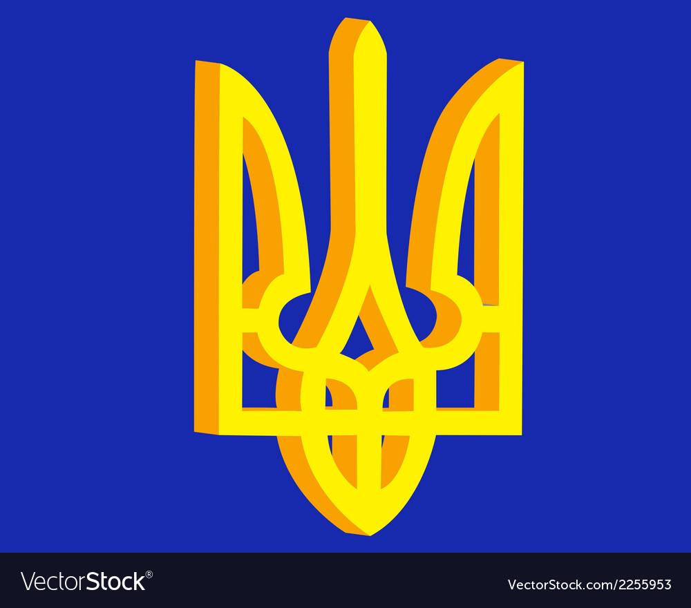 Coat of arms of ukraine vector | Price: 1 Credit (USD $1)