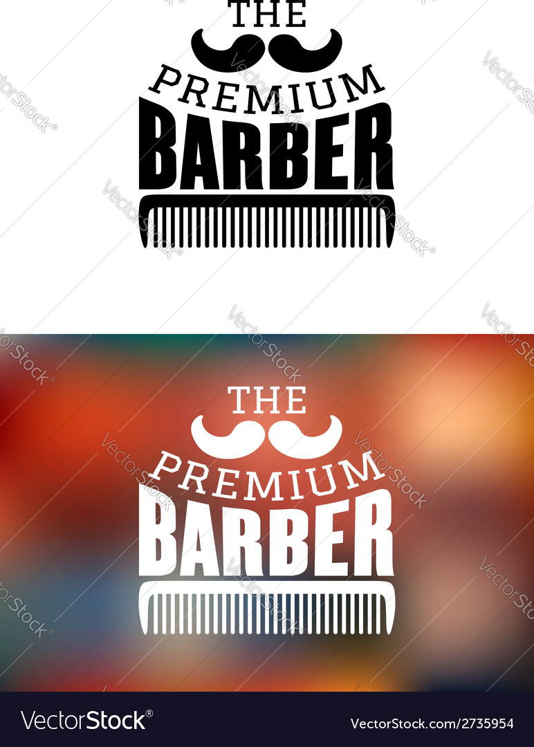 Retro barber shop emblem vector | Price: 1 Credit (USD $1)