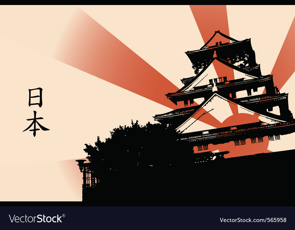 Osaka castle vector | Price: 1 Credit (USD $1)