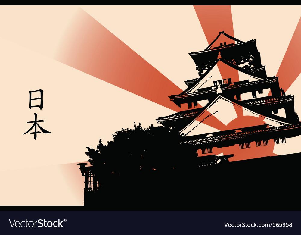 Osaka castle vector | Price: 1 Credit (USD $1)