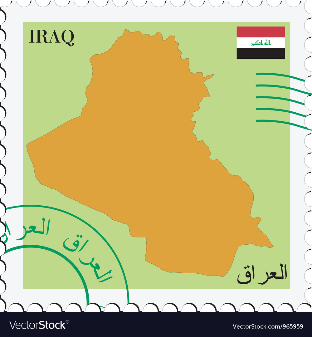 Mail to-from iraq vector | Price: 1 Credit (USD $1)
