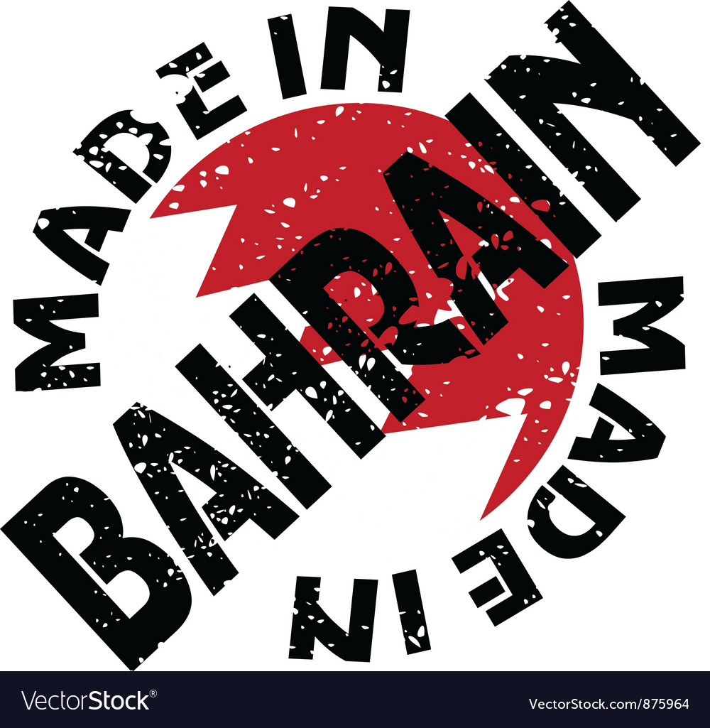 Label made in bahrain vector | Price: 1 Credit (USD $1)