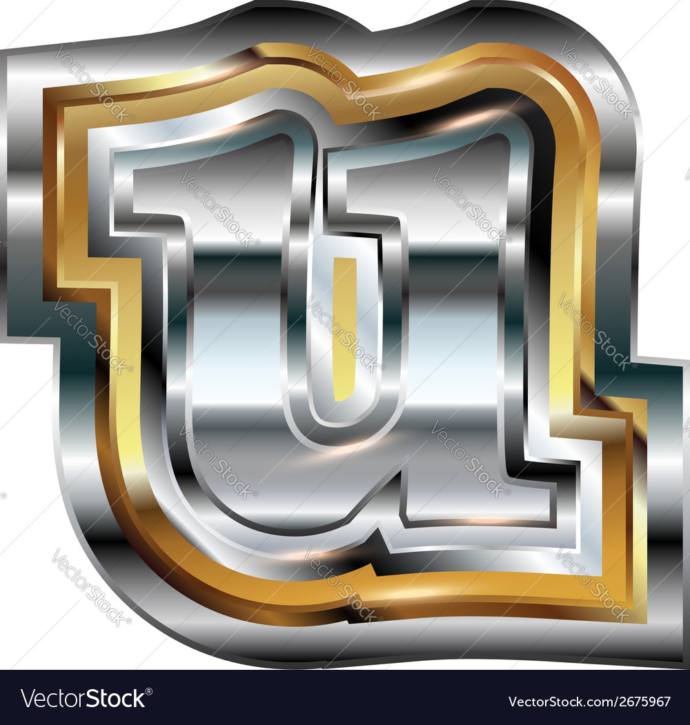 Fancy font letter u vector | Price: 1 Credit (USD $1)