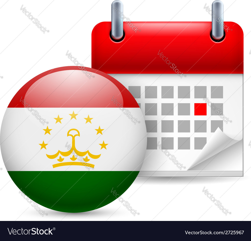 Icon of national day in tajikistan vector | Price: 1 Credit (USD $1)