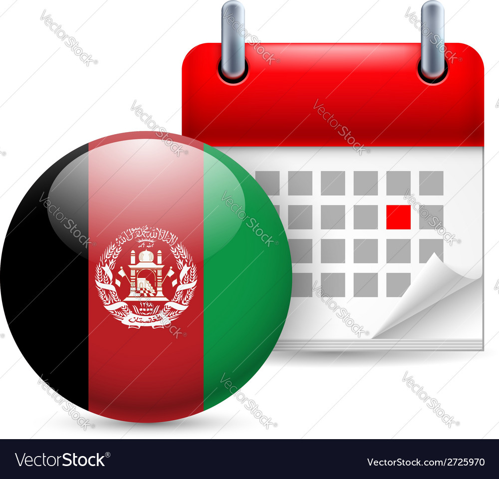 Icon of national day in afghanistan vector | Price: 1 Credit (USD $1)