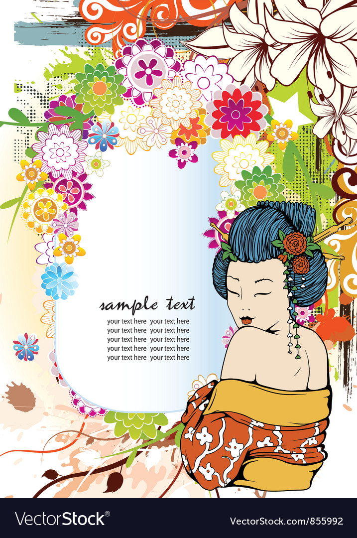 Japanese grunge floral background vector | Price: 3 Credit (USD $3)