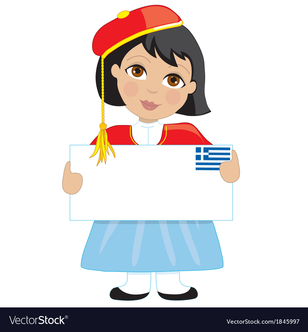 Greek girl sign vector | Price: 1 Credit (USD $1)
