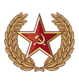 Soviet star and laurel wreath vector