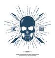 Skull with crossed arrows isolated on white vector