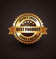 Best product golden label badge design vector