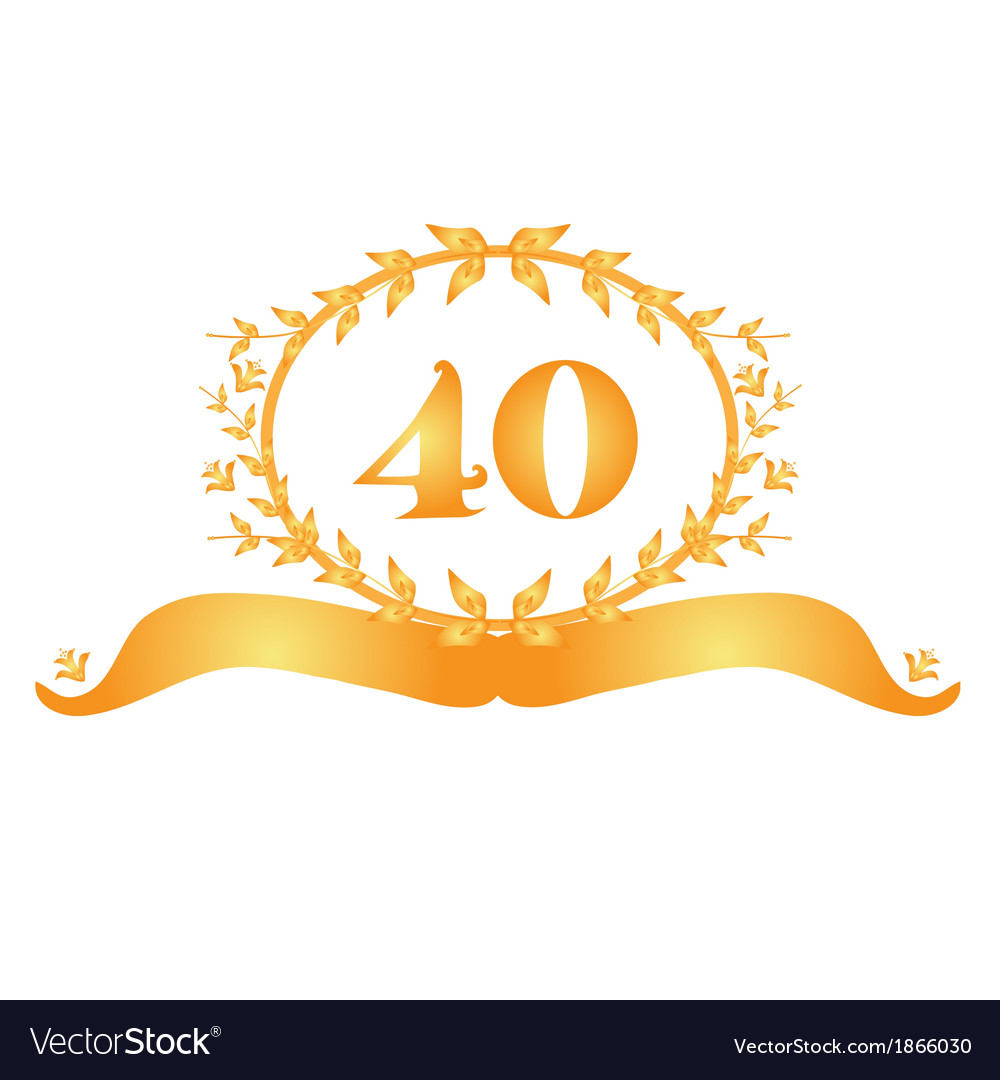40th anniversary banner vector | Price: 1 Credit (USD $1)