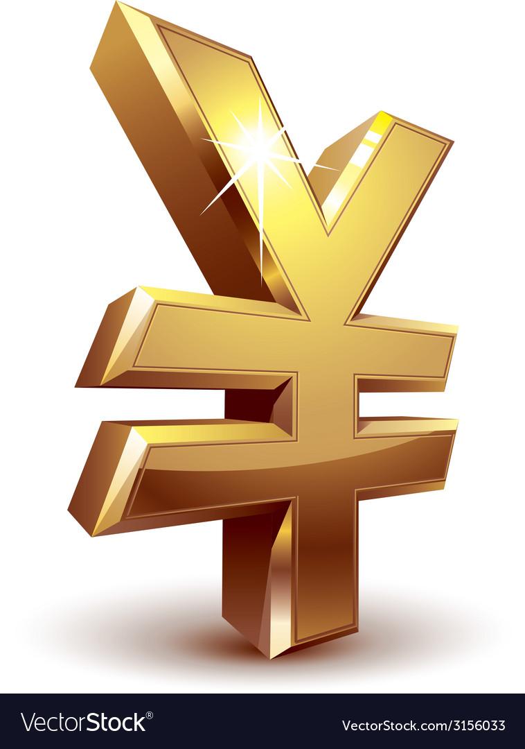 Yen symbol vector | Price: 1 Credit (USD $1)